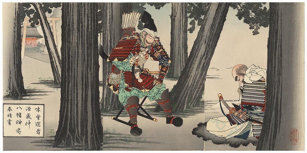 Minamoto no Yoshinaka's Petition at Hachimangu Shrine, 1895 by Meiji era artist (not read)