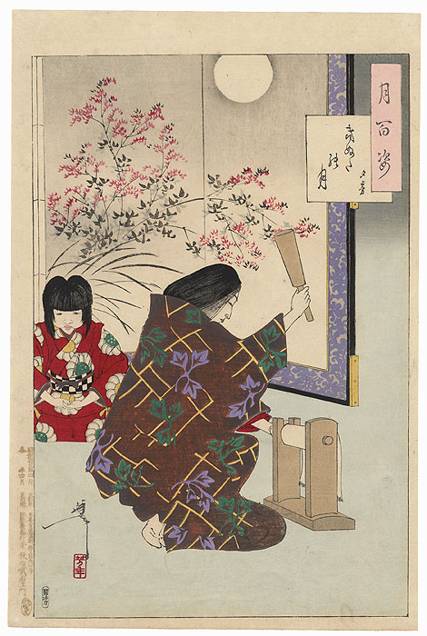 Cloth-beating Moon by Yoshitoshi (1839 - 1892)