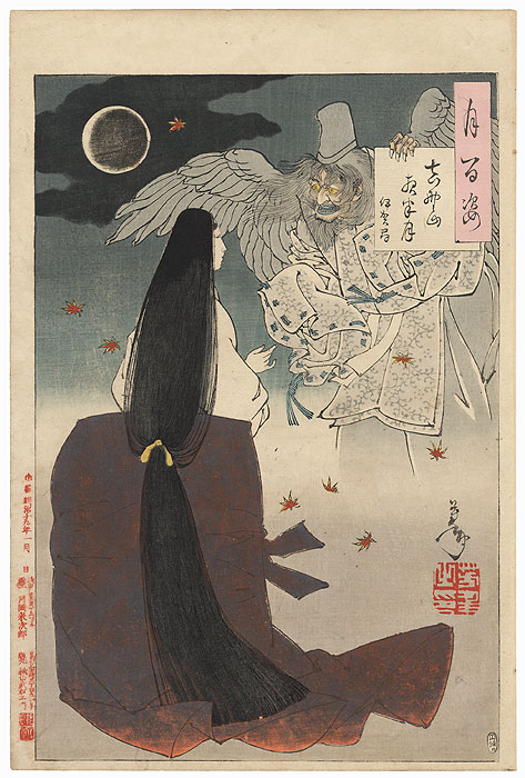 Mount Yoshino Midnight Moon by Yoshitoshi (1839 - 1892)