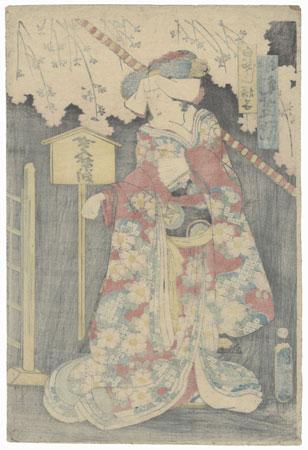 Nakamura Shikan IV as the Shirabyoshi Dancer Sakurako, 1862 by Kunisada II (1823 - 1880)