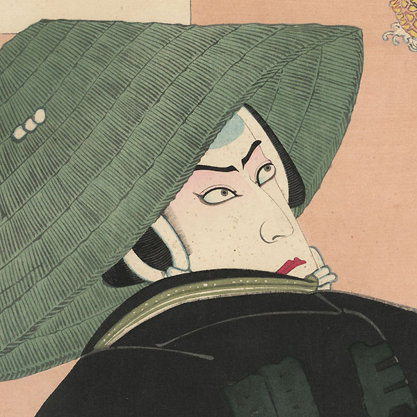 Ichikawa Danjuro IX as a Commoner by Kunichika (1835 - 1900)
