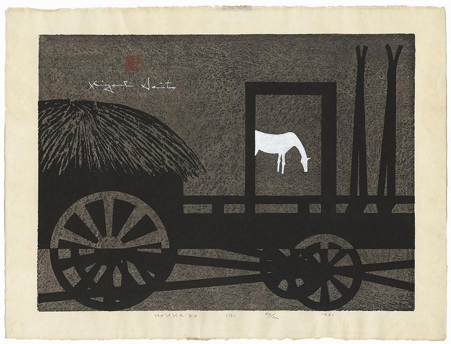 Hokkaido (B), 1961 by Kiyoshi Saito (1907 - 1997)