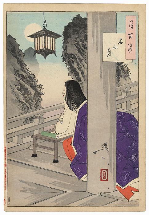 Ishiyama Moon by Yoshitoshi (1839 - 1892)