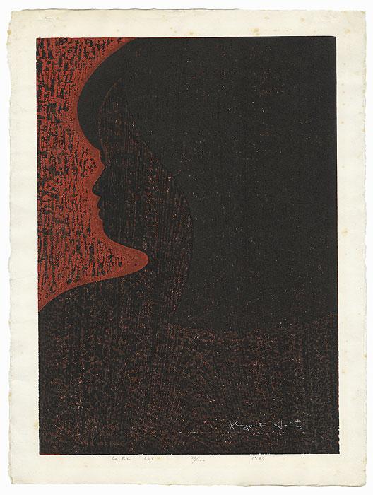 Girl (C), 1967 by Kiyoshi Saito (1907 - 1997)