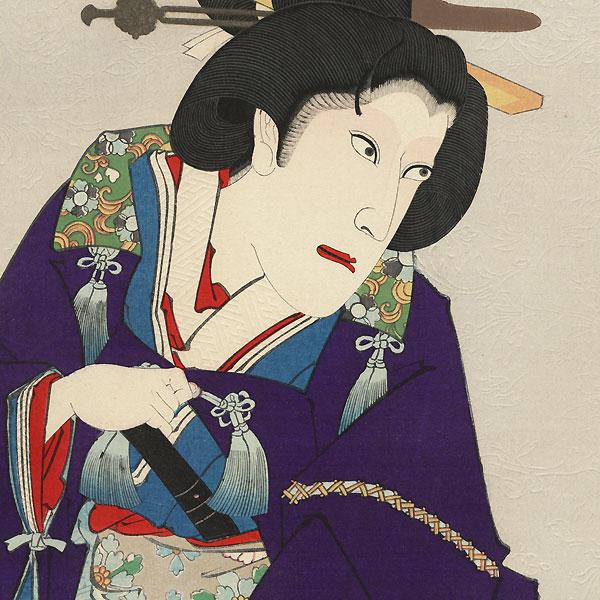 Ichikawa Danjuro IX as Tsubone Iwafuji by Kunichika (1835 - 1900)