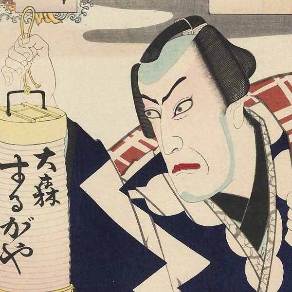 Ichikawa Danjuro IX as Chobei by Kunichika (1835 - 1900)
