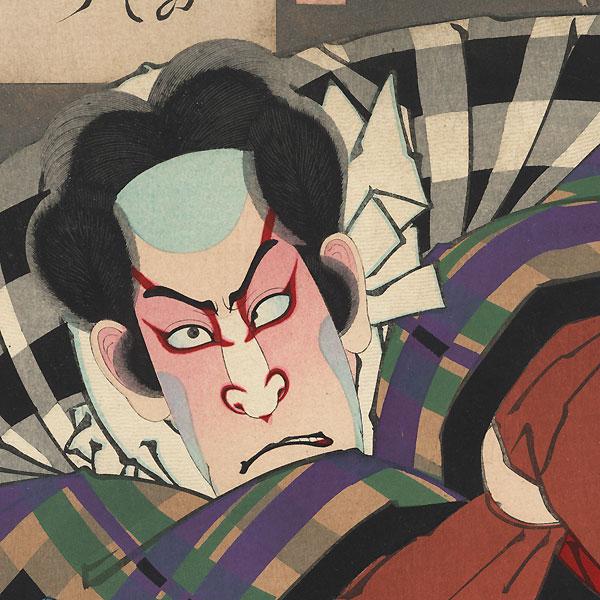 Ichikawa Danjuro IX as the Fisherman Fukashichi by Kunichika (1835 - 1900)