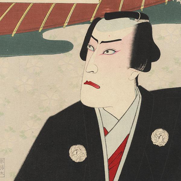 Ichikawa Danjuro IX as Gyou by Kunichika (1835 - 1900)