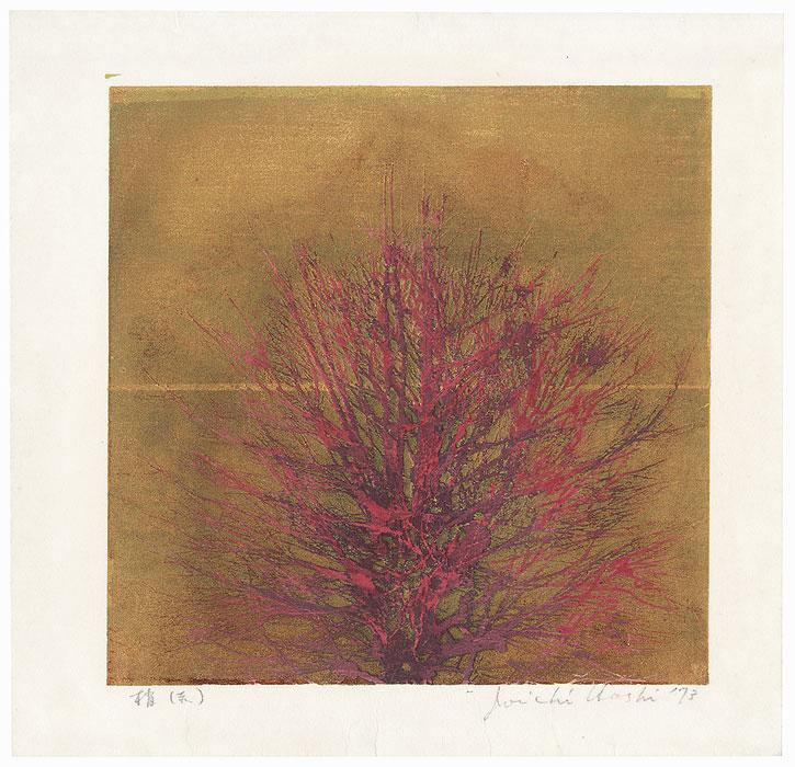 Treetop (Red), 1973 by Joichi Hoshi (1913 - 1979)