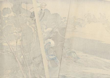 Russo Japanese War Battle 1904 By Meiji Era Artist Not Read