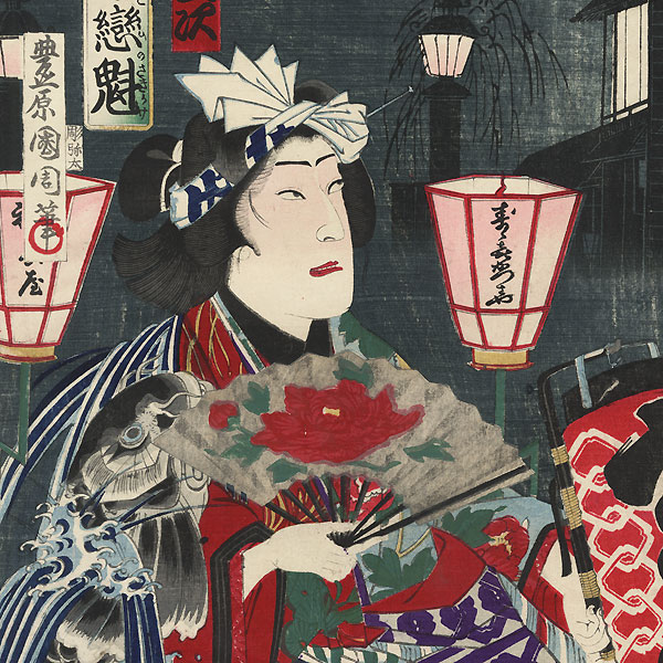 Niwaka Festival in the Yoshiwara, 1884 by Kunichika (1835 - 1900)
