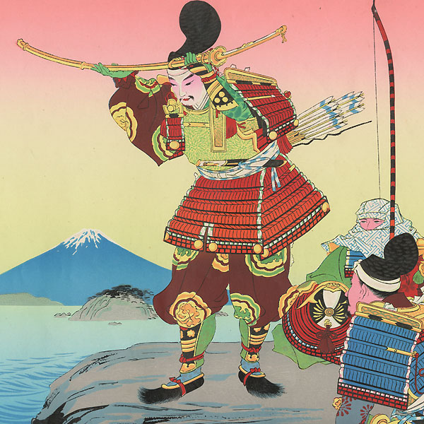 Nitta no Yoshisada Offering His Sword to the Gods of the Sea Advertising Print by Meiji era artist (unsigned)