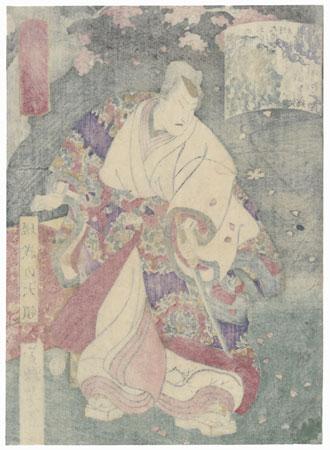 Saga no Dairyo beneath a Cherry Tree, 1866 by Yoshitoshi (1839 - 1892)