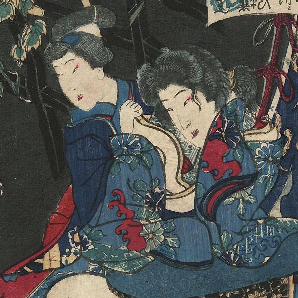 Takiyashahime Seated at an Armrest Visited by Toads, 1867 by Yoshitoshi (1839 - 1892)