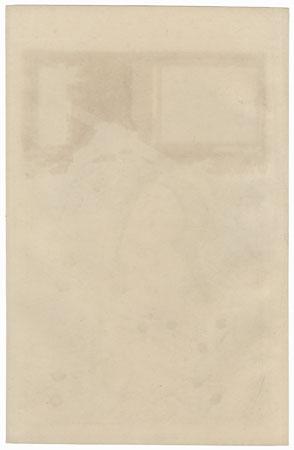 Ichikawa Danjuro IX as Shizuka Gozen by Kunichika (1835 - 1900)