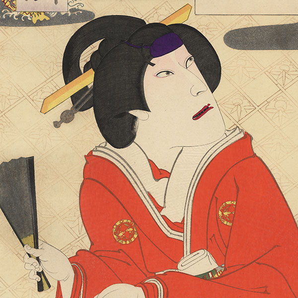 Ichikawa Danjuro IX as the Wet Nurse Masaoka by Kunichika (1835 - 1900)