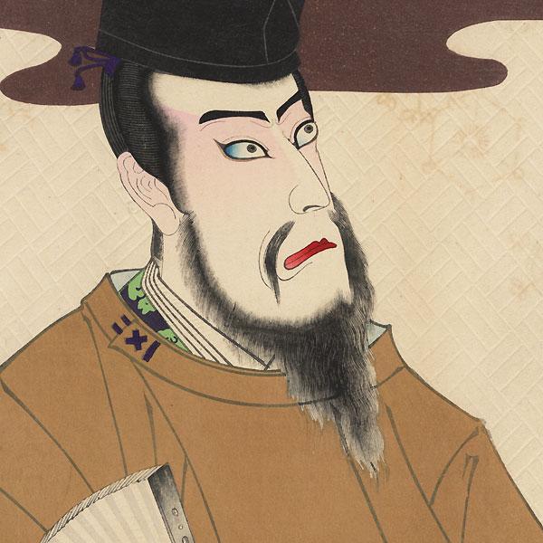 Ichikawa Danjuro IX as Minister of the Interior Shigemori by Kunichika (1835 - 1900)
