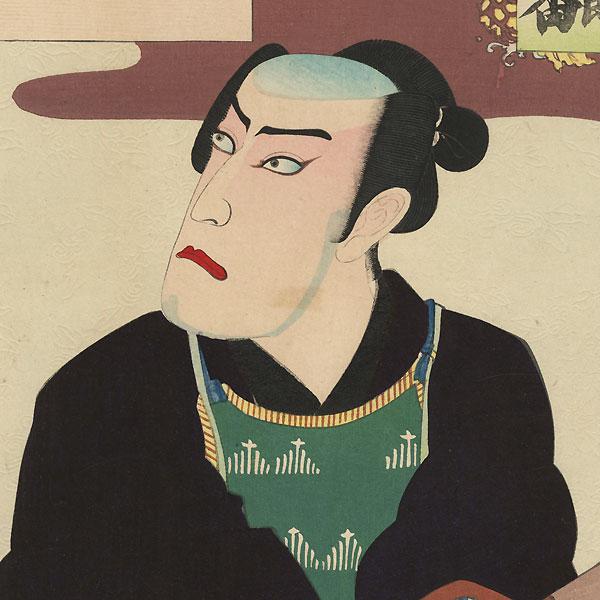 Ichikawa Danjuro IX as Teraoka Heiemon by Kunichika (1835 - 1900)