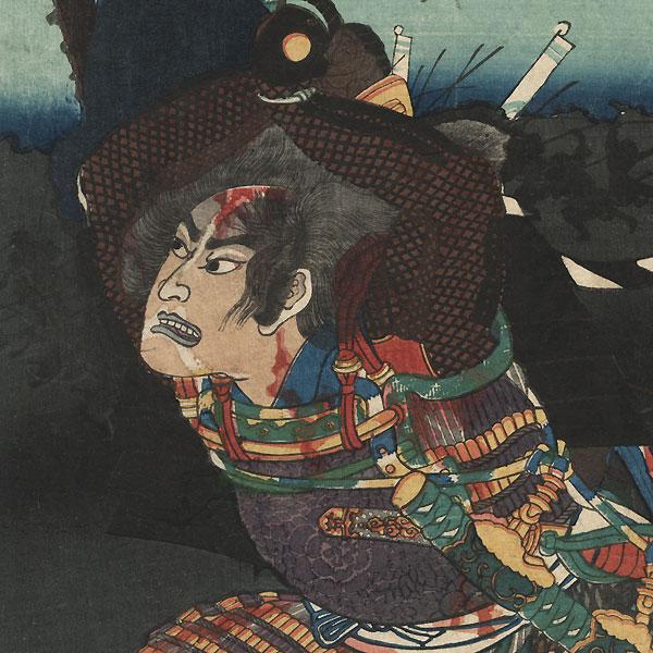 Kusunoki Masatsura  by Kuniyoshi (1797 - 1861)