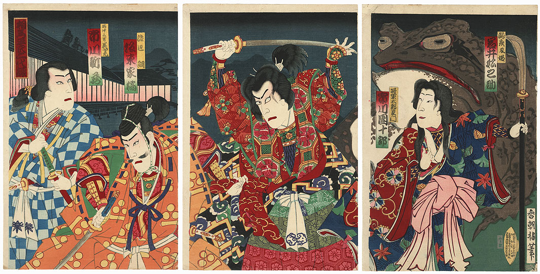 Woman Warrior and Giant Toad, 1890 by Kunisada III (1848 - 1920)