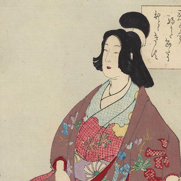 The Courtesan Takao by Yoshitoshi (1839 - 1892)