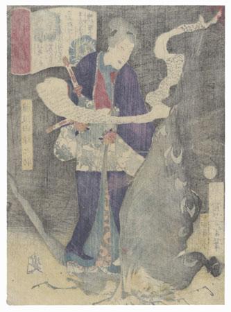 Fujinami Yukarinosuke Riding a Butterfly, 1867 by Yoshitoshi (1839 - 1892)