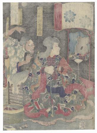 Shumitsu Kanja Yoshitaka Reflecting as Rat in a Mirror, 1867 by Yoshitoshi (1839 - 1892)