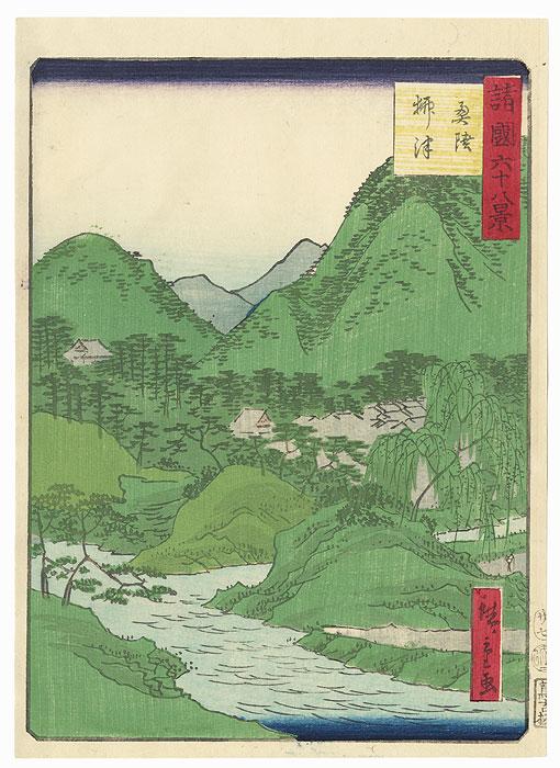 Yanaizu, Mutsu Province, 1862 by Hiroshige II (1826 - 1869)