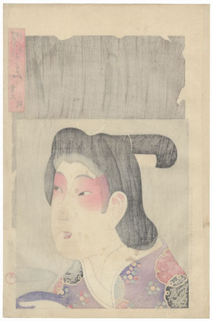 The Kanbun Era (1661 - 1673) by Chikanobu (1838 - 1912)