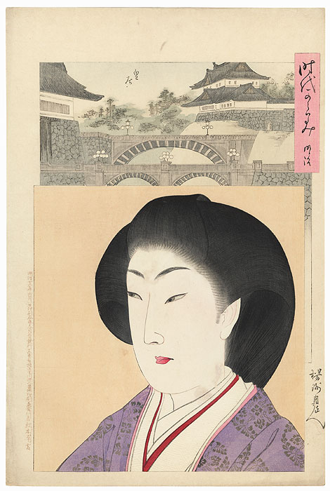 The Kan'ei Era (1624 - 1644) by Chikanobu (1838 - 1912)