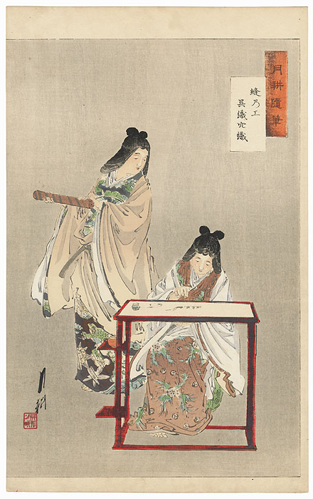 Needlewomen Kurehatori and Ayahatori  by Gekko (1859 - 1920)