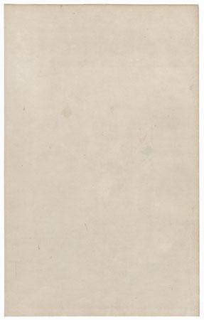 The Eastern Nakanokimi by Gekko (1859 - 1920)