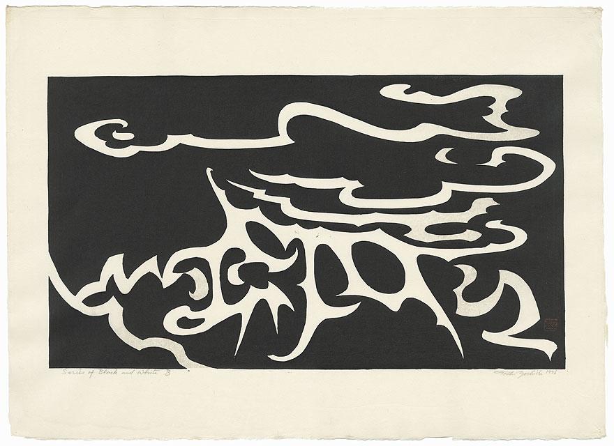 Series of Black and White, B, 1956 by Toshi Yoshida (1911 - 1995)