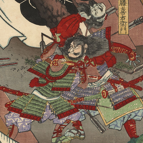 Ando Kiemon Slipping into the Enemy's Camp by Yoshitsuya (1822 - 1866)