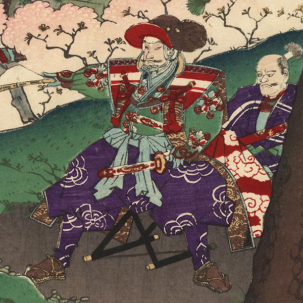 Hisayoshi and Harunaga-ko by Yoshitsuya (1822 - 1866)