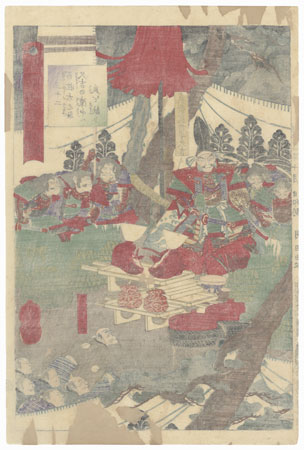 Offering Melons to Mashiba Chikuzen Hisayoshi in Camp by Yoshitsuya (1822 - 1866)