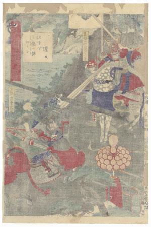 Masamori Attacking Hisayoshi by Yoshitsuya (1822 - 1866)