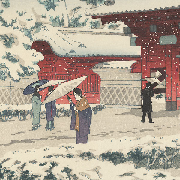 Red Gate at Hongo in Snow, 1935 by Kasamatsu Shiro (1898 - 1991)