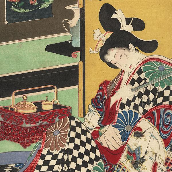 The Shogun Tsunayoshi Teaches Osame to Be a Courtesan by Yoshitoshi (1839 - 1892)