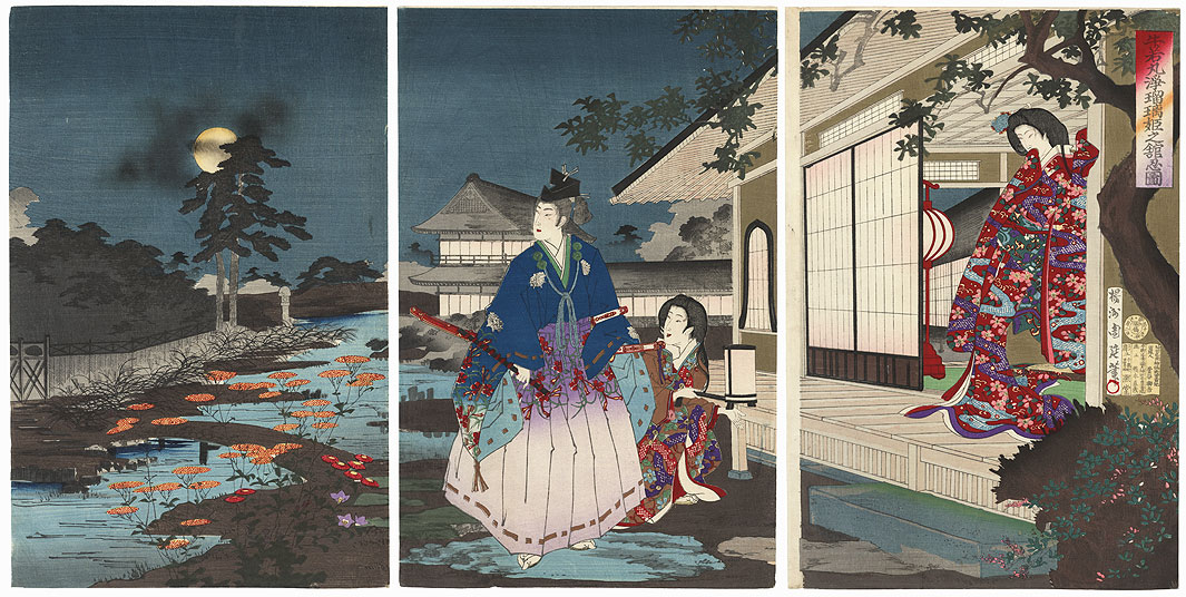 The Ballad of Ushiwakamaru and Joruri by Chikanobu (1838 - 1912)