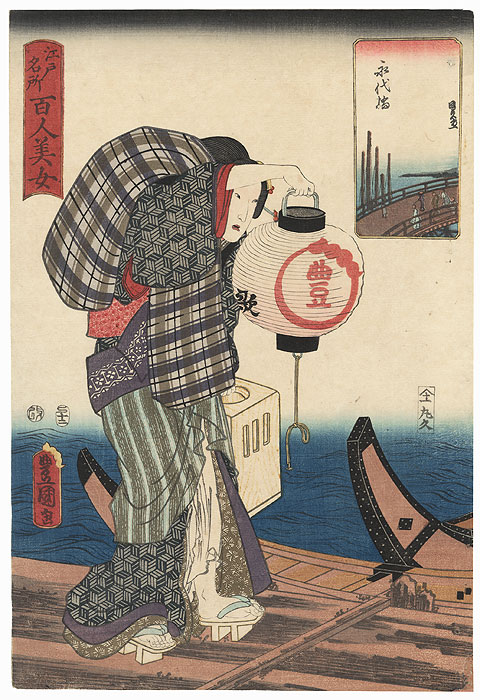 Eitai Bridge, 1857 by Toyokuni III/Kunisada (1786 - 1864)