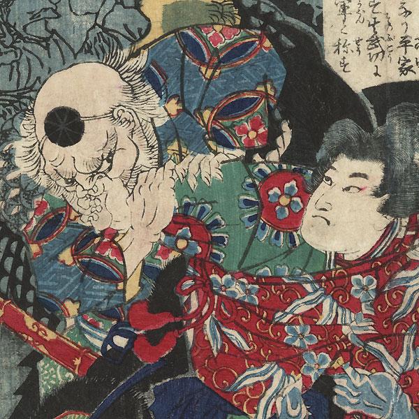 Kiso Komawakamaru Yoshinaka Conquering Tengu, 1866 by Yoshitoshi (1839 - 1892)