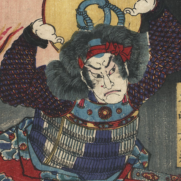 Oshima Tanzo Kneeling by a Brazier, 1866 by Yoshitoshi (1839 - 1892)