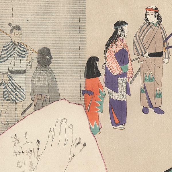 The Kan'ei to Shoho Era (1624 - 1648) by Kiyochika (1847 - 1915)