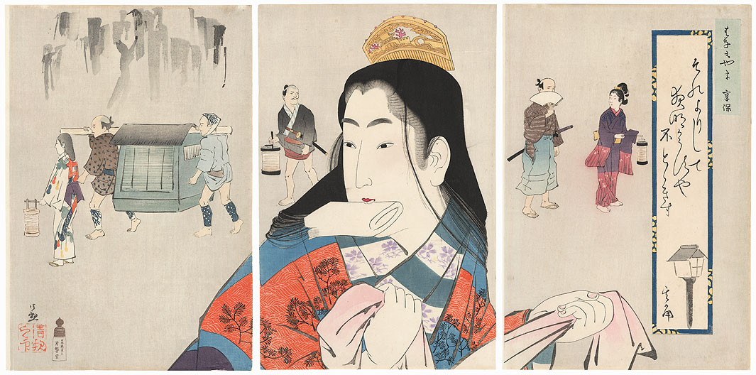 The Kyoho Era (1716 - 1736) by Kiyochika (1847 - 1915)