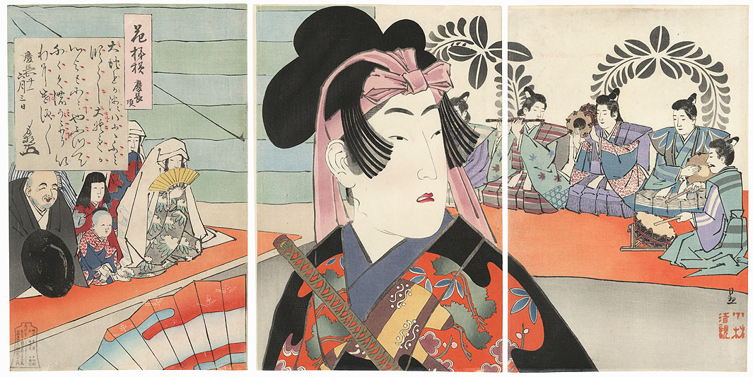 The Keicho Era (1596 - 1615) by Kiyochika (1847 - 1915)
