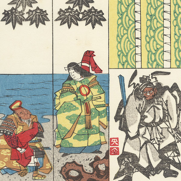 Shoki the Demon Queller and Boys' Day Banners and Swords by Meiji era artist (not read)