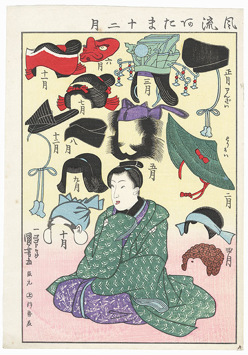December by Kuniyoshi (1797 - 1861)