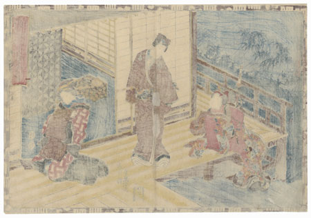 Sakaki, Chapter 10 by Toyokuni III/Kunisada (1786 - 1864)