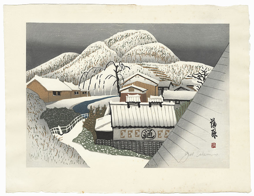 Kambara: Deep Snow, 1973 by Junichiro Sekino (1914 - 1988)